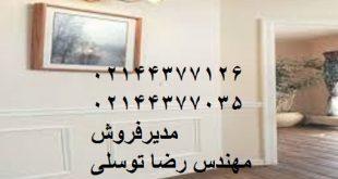 آکریلیک نیم براق شرکت رنگسازی ایران