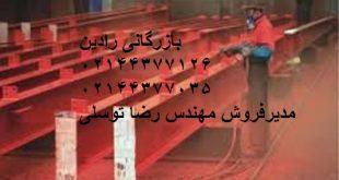 خرید ضد زنگ ارزان قیمت