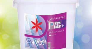 فروش فوق العاده رنگ پارس بهار
