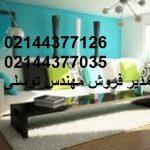 خرید رنگ ساختمانی در مازندران