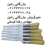 فروشگاه اینترنتی انواع قلم