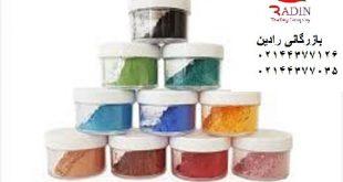 قیمت پودر صدفی kw در بازار