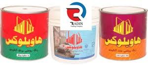فروش رنگ روغنی هاویلوکس با قیمت مصوب و کیفیت فوق العاده