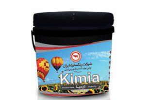 قیمت خرید رنگ پلاستیک کیمیا در البرز